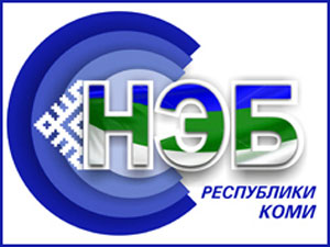 НЭБ Республики Коми