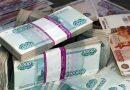 В России неподтвержденные доходы планируют конфисковывать