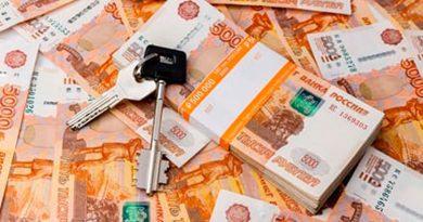 В Коми вырос спрос на ипотеку
