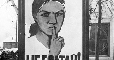 Плакат – оружие тыла