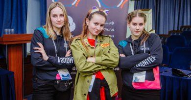 Вожатые Республики Коми в финале Всероссийского конкурса «Лига вожатых» 2020