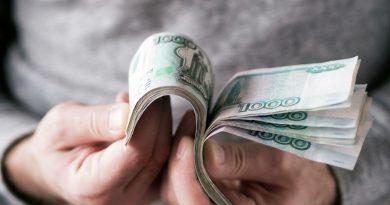 Исследование: 83% россиян недовольны своей зарплатой