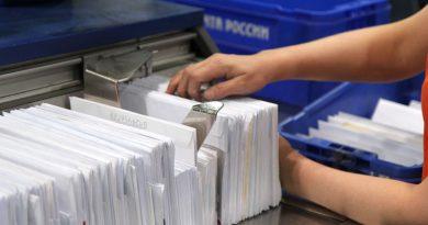 Компании Республики Коми все чаще используют электронные почтовые марки