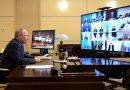 Владимир Уйба принял участие в совместном заседании Президиума Госсовета и АСИ, которое провёл по видеосвязи Президент России Владимир Путин