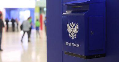 Почта России получила оптовую фармацевтическую лицензию