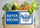 Жители Коми стали чаще заказывать доставку продуктов и товаров у почтальонов