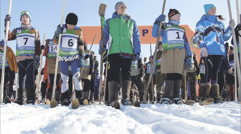 Лямпийские игры