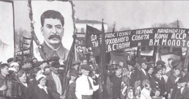Законодательная власть  в Республике Коми  1938-2018 годы. Фотохроника