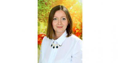 Педагог-психолог из Вуктыла — в финале конкурса «Воспитатель года России»