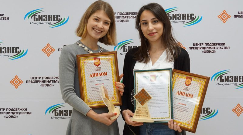 Центр «Шондi» выявил лучшие бизнес-проекты молодежи в Коми