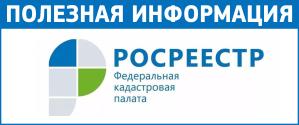 Полезная информация
