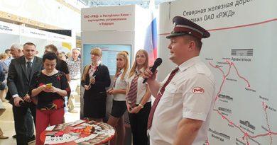 Северная железная дорога приняла участие в выставке «Достояние Севера»