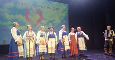 Коми песни и поэзия о республике прозвучали на Фестивале «Любящее Сердце России»