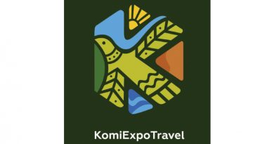 KomiExpoTravel-2019: лидеры, дискуссии, перспективы