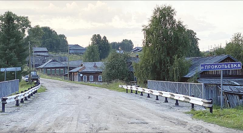 В самом южном  селе республики