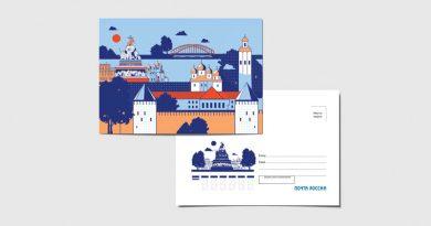 Подведены итоги открытого конкурса на лучший дизайн-проект почтовых упаковок с изображением Новгородских достопримечательностей