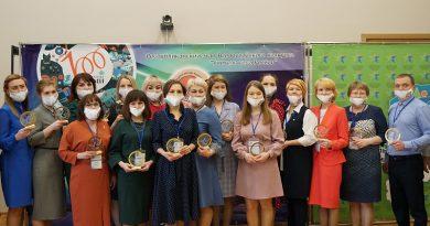 «Учитель года России» — 2021: региональный этап конкурса начался в Сыктывкаре
